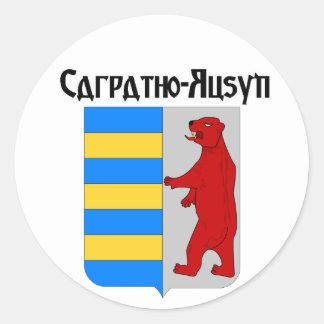 Carpatho Rusyn Crest Sticker
