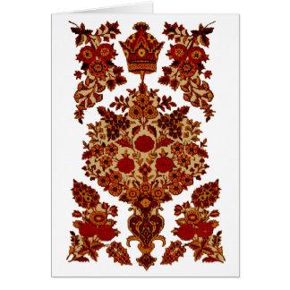 carpet 2 card