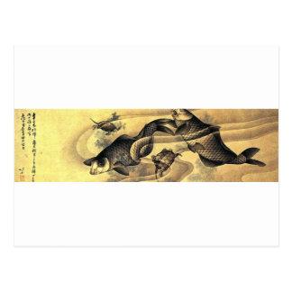Carps by Katsushika Hokusai Postcard