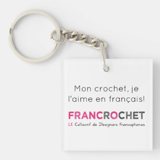 Carry-key hook in French Keychain