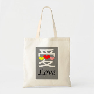 Carry your loves in a bag