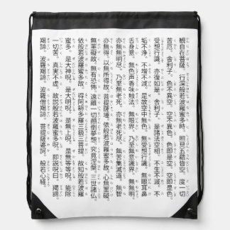 Carrying it is young the heart sutra drawstring bag