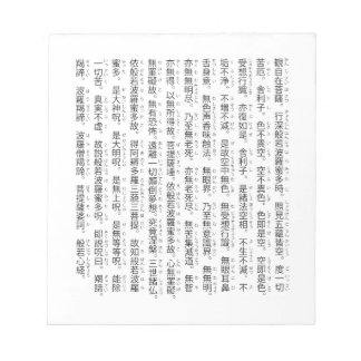 Carrying it is young the heart sutra notepad