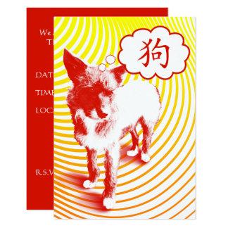 Carte Caractère chinois CrazyPups de chien
