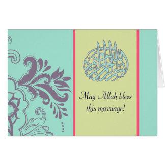 Carte de mariage islamique de félicitation de turq
