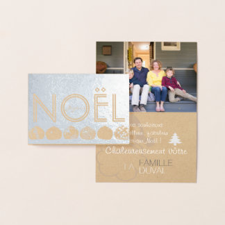 Carte de Noël 2 contemporaine personnalisable Foil Card