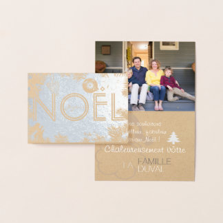 Carte de Noël Argent craft personnalisable Foil Card