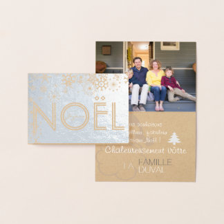 Carte de Noël Argent personnalisable Photo Foil Card