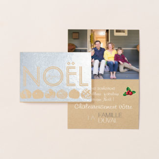 Carte de Noël contemporaine personnalisable Foil Card