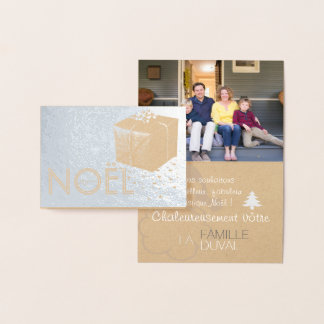 Carte de Noël Kado personnalisable Photo Foil Card