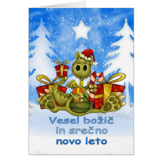 Carte de Noël slovène - dragon mignon - bož de ves