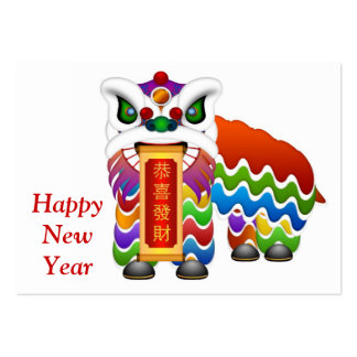 Carte de visite chinois de nouvelle année