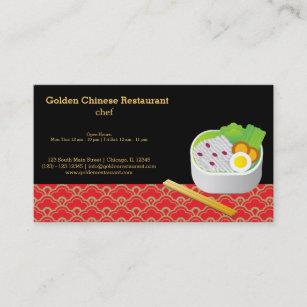 Carte De Visite Nourriture Chinoise
