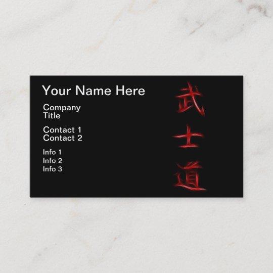 Carte De Visite Symbole Japonais Kanji Code Samoura