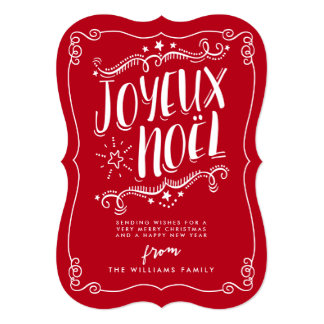 Carte de voeux de vacances de Noël de Joyeux Noel Carton D'invitation 12,7 Cm X 17,78 Cm
