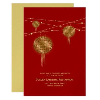 Carte Mariage chinois de doubles lanternes d'or de