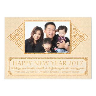 Carte photo Editable chinois heureux de vacances