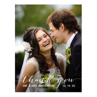 Carte postale simple de Merci de mariage