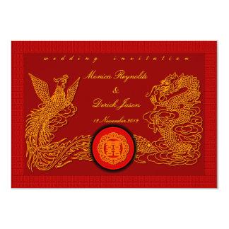 Carte rouge chinoise de faire-part de mariage par