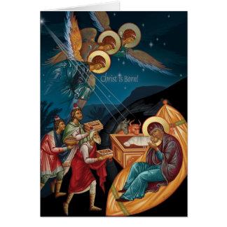 Cartes de Noël orthodoxes