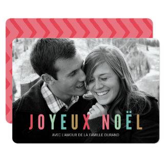 Cartes de noël photo   Joyeux Noel Card