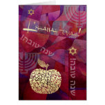 Cartes de voeux juives de nouvelle année de Rosh