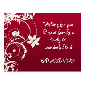 Cartes postales d'Eid Mubarak