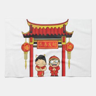 Cartoon of Boy & Girl Greeting Chinese New Year Kitchen Towel