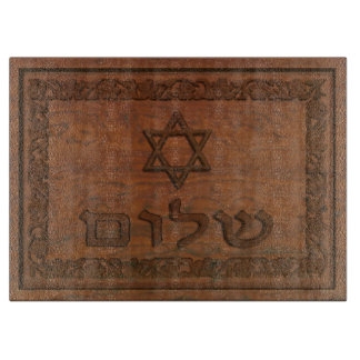 Carved Wood Shalom Cutting Board