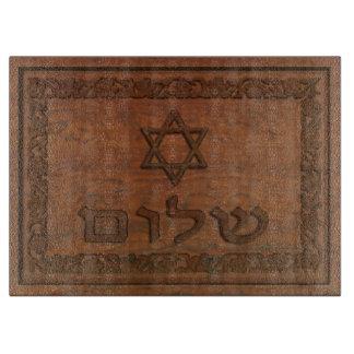Carved Wood Shalom Cutting Board