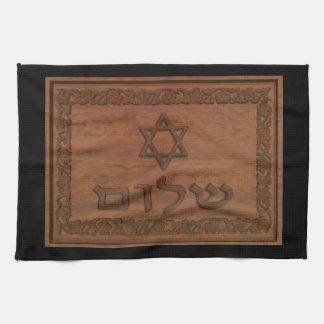 Carved Wood Shalom Kitchen Towel