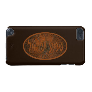 Carved Wood Shema Yisrael iPod Touch (5th Generation) Cases