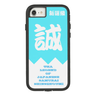 Case-Mate TOUGH EXTREME iPhone 8/7 CASE