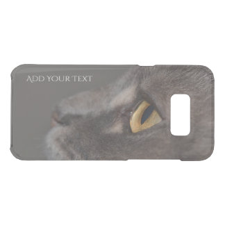 Cat Eye-Macro by Shirley Taylor Uncommon Samsung Galaxy S8 Plus Case