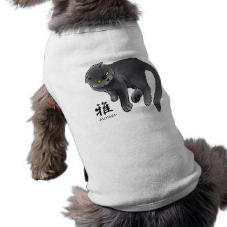 Cat Miyabi elegance Doggie Tshirt
