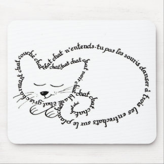 Cat sleeping, charming cat mouse pad