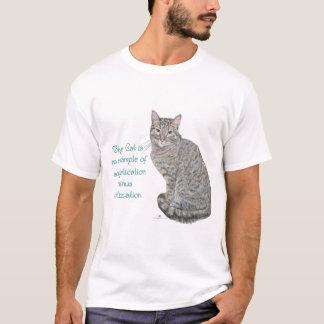 Cat: Sophistication Minus Civilization T-Shirt