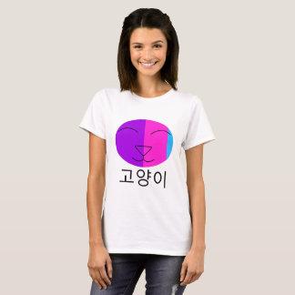 Cat T Shirt | Korean Cat T Shirt