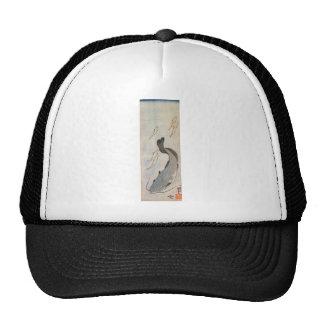 Catfish by Utagawa Kuniyoshi Trucker Hat