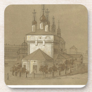 Cathedral of the Annunciation in Nizhny Novgorod b Coasters