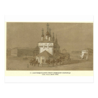 Cathedral of the Annunciation in Nizhny Novgorod b Postcard