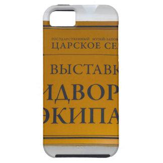 Catherine's Great Palace Tsarskoye Selo Amber Room iPhone 5 Cover