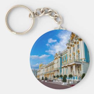 Catherine's Great Palace Tsarskoye Selo Keychain