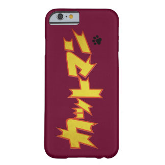CATman Japanese Copycat Superhero Barely There iPhone 6 Case
