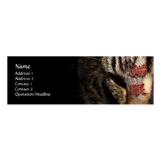 Cat's Eye Profile Card Template Mini Business Card