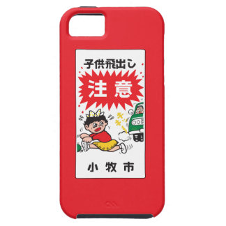 Caution Children Crossing (2), Traffic Sign, Japan iPhone 5 Cover