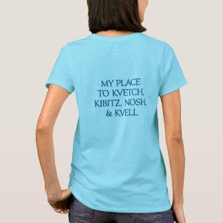 CBTBI T-shirt - Adult Women's Deluxe