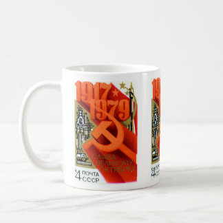 CCCP 62nd Anniversary Coffee Mug