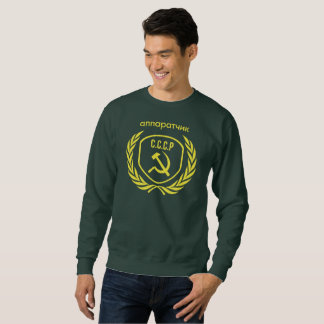 CCCP Apparatchik Men's Basic Sweatshirt