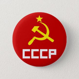 CCCP Button
